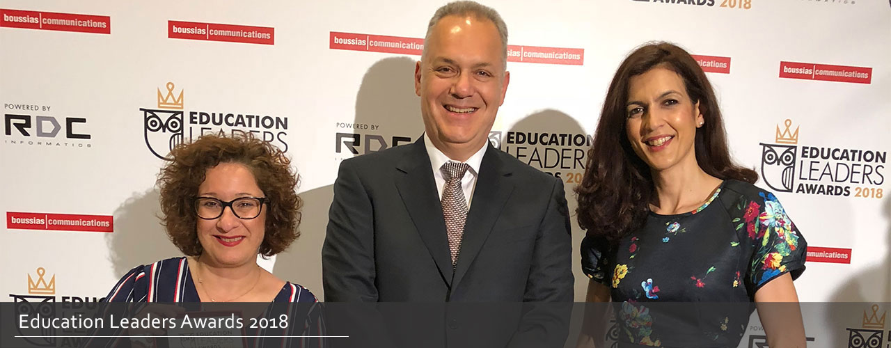 education leaders awards 2018 main banner